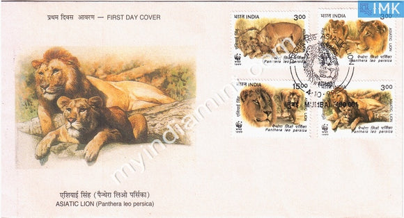 India 1999 Endangered Species Asiatic Lion Set Of 4v (FDC) - buy online Indian stamps philately - myindiamint.com