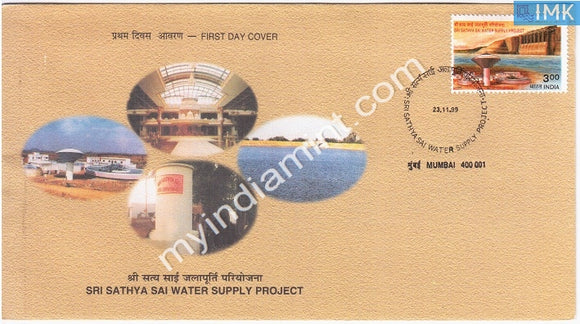 India 1999 Sathya Sai Drinking Water Supply Project (FDC) - buy online Indian stamps philately - myindiamint.com