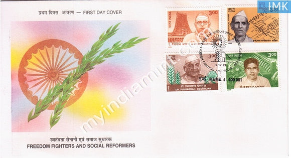 India 1999 Freedom Fighters And Social Reformers Set Of 4v (FDC) - buy online Indian stamps philately - myindiamint.com