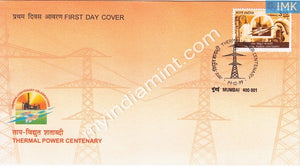India 1999 Thermal Power In India (FDC) - buy online Indian stamps philately - myindiamint.com
