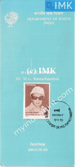 India 1990 Dr. M. G. Ramachandran (Cancelled Brochure) - buy online Indian stamps philately - myindiamint.com
