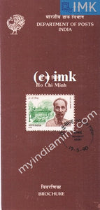 India 1990 Ho Chi Minh (Vietnamese Leader) (Cancelled Brochure) - buy online Indian stamps philately - myindiamint.com