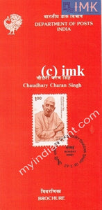 India 1990 Chaudhary Charan Singh (Cancelled Brochure) - buy online Indian stamps philately - myindiamint.com