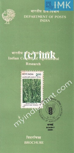 India 1990 Indian Council Of Agricultural Research (Cancelled Brochure) - buy online Indian stamps philately - myindiamint.com