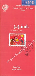 India 1990 National Children's Day (Cancelled Brochure) - buy online Indian stamps philately - myindiamint.com