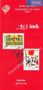 India 1990 Greetings Set Of 2v (Cancelled Brochure) - buy online Indian stamps philately - myindiamint.com