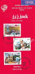 India 1990 Historic Cities Of India Set Of 3v (Cancelled Brochure) - buy online Indian stamps philately - myindiamint.com