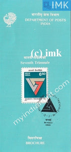 India 1991 7th Triennale (Cancelled Brochure) - buy online Indian stamps philately - myindiamint.com