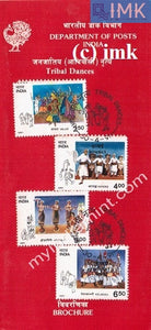 India 1991 Tribal Dances Set Of 4v (Cancelled Brochure) - buy online Indian stamps philately - myindiamint.com