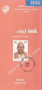 India 1991 Jananayak Karpoori Thakur (Cancelled Brochure) - buy online Indian stamps philately - myindiamint.com