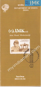 India 1991 Jain Muni Mishrimalji (Cancelled Brochure) - buy online Indian stamps philately - myindiamint.com