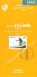 India 1991 The 3rd Gorkha Rifles (Cancelled Brochure) - buy online Indian stamps philately - myindiamint.com