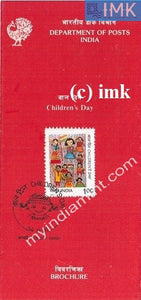 India 1991 National Children's Day (Cancelled Brochure) - buy online Indian stamps philately - myindiamint.com
