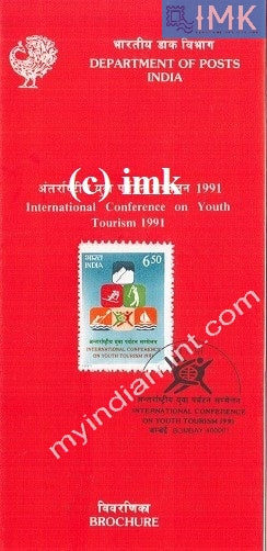 India 1991 International Conference On Youth Tourism (Cancelled Brochure) - buy online Indian stamps philately - myindiamint.com