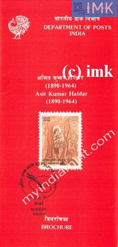 India 1991 Asit Kumar Haldar (Cancelled Brochure) - buy online Indian stamps philately - myindiamint.com