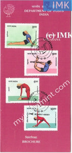 India 1991 Yogasana Set Of 4v (Cancelled Brochure) - buy online Indian stamps philately - myindiamint.com