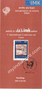 India 1992 International Conference On Goats (Cancelled Brochure) - buy online Indian stamps philately - myindiamint.com