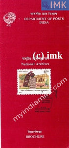 India 1992 National Archives (Cancelled Brochure) - buy online Indian stamps philately - myindiamint.com