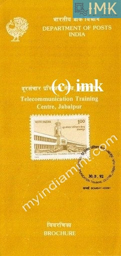 India 1992 50th Anniv Of Telecommunication Training Centre (Cancelled Brochure) - buy online Indian stamps philately - myindiamint.com
