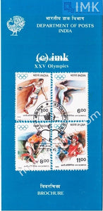 India 1992 XXV Olympics Barcelona Set Of 4v (Cancelled Brochure) - buy online Indian stamps philately - myindiamint.com