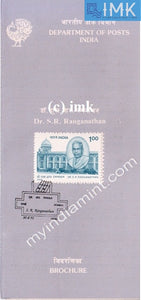 India 1992 Shiyali Ranganathan (Cancelled Brochure) - buy online Indian stamps philately - myindiamint.com