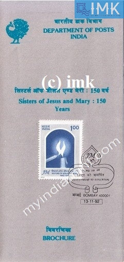 India 1992 Service Of Jesus And Mary In India (Cancelled Brochure) - buy online Indian stamps philately - myindiamint.com