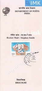 India 1992 Stephen Hector Taylor Smith (Cancelled Brochure) - buy online Indian stamps philately - myindiamint.com