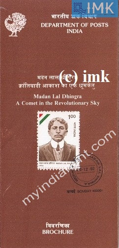 India 1992 Madan Lal Dhingra (Cancelled Brochure) - buy online Indian stamps philately - myindiamint.com