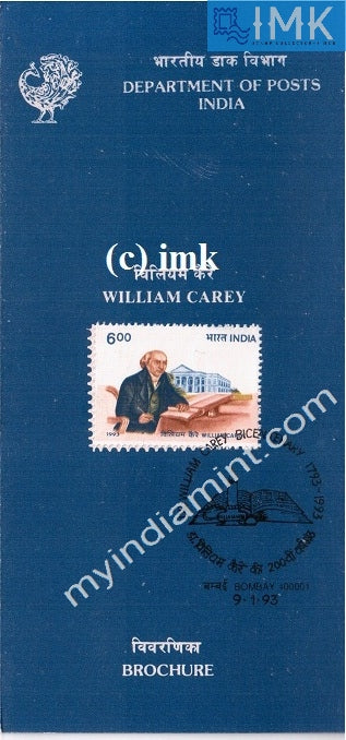 India 1993 William Carey (Cancelled Brochure) - buy online Indian stamps philately - myindiamint.com