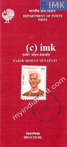 India 1993 Fakirmohan Senapati (Cancelled Brochure) - buy online Indian stamps philately - myindiamint.com
