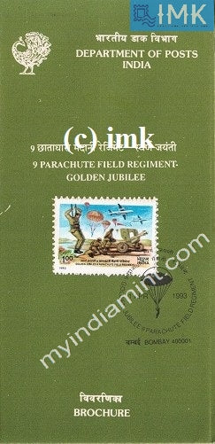 India 1993 9th Parachute Field Regiment (Cancelled Brochure) - buy online Indian stamps philately - myindiamint.com