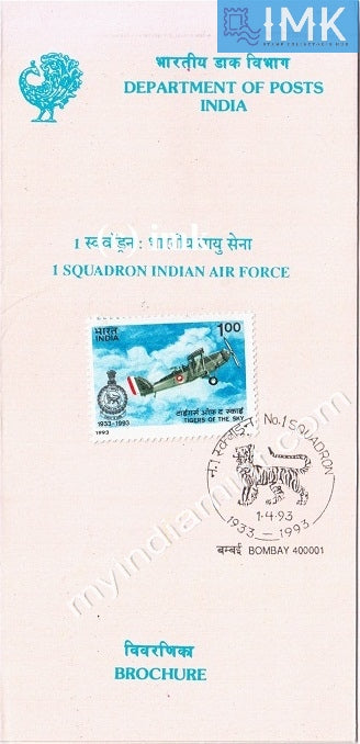 India 1993 No. 1 Squadron Air Force (Cancelled Brochure) - buy online Indian stamps philately - myindiamint.com