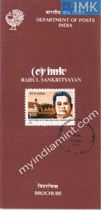 India 1993 Rahul Sankrityayan (Cancelled Brochure) - buy online Indian stamps philately - myindiamint.com