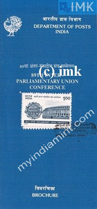 India 1993 Inter Parliamentary Union Conference (Cancelled Brochure) - buy online Indian stamps philately - myindiamint.com