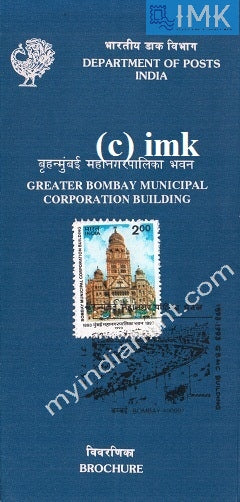 India 1993 Bombay Municipal Corporation BMC (Cancelled Brochure) - buy online Indian stamps philately - myindiamint.com