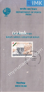 India 1993 Abdul Gaffar Khan (Cancelled Brochure) - buy online Indian stamps philately - myindiamint.com