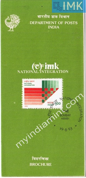 India 1993 National Integration (Cancelled Brochure) - buy online Indian stamps philately - myindiamint.com