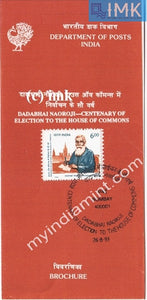 India 1993 Dadabhai Naoroji (Cancelled Brochure) - buy online Indian stamps philately - myindiamint.com