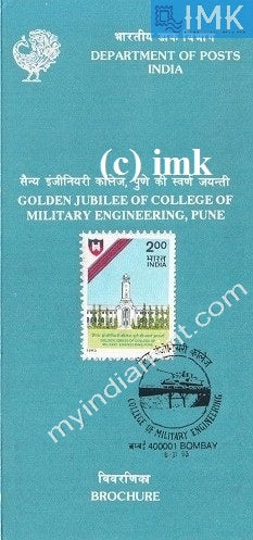 India 1993 Military Engineering College Kirkee (Cancelled Brochure) - buy online Indian stamps philately - myindiamint.com