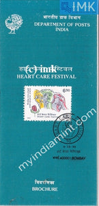 India 1993 Heart Care Festival (Cancelled Brochure) - buy online Indian stamps philately - myindiamint.com