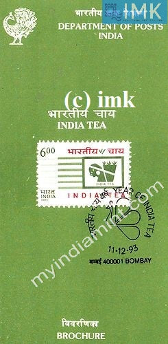 India 1993 Year Of Indian Tea (Cancelled Brochure) - buy online Indian stamps philately - myindiamint.com