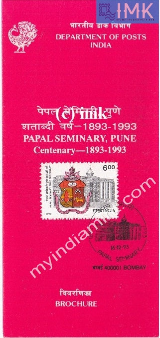 India 1993 Papal Seminary (Cancelled Brochure) - buy online Indian stamps philately - myindiamint.com