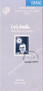 India 1993 Meghnad Saha (Cancelled Brochure) - buy online Indian stamps philately - myindiamint.com