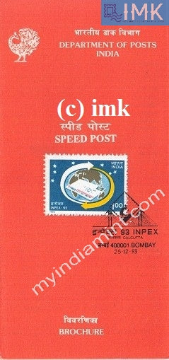 India 1993 International Philatelic Exhibition Speed Post (Cancelled Brochure) - buy online Indian stamps philately - myindiamint.com