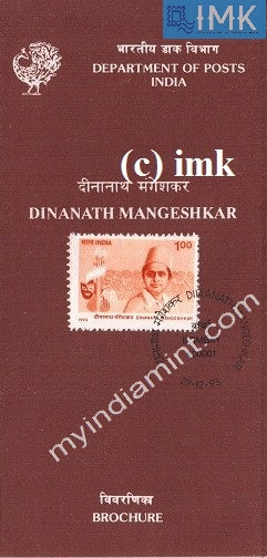 India 1993 Dinanath Mangeshkar (Cancelled Brochure) - buy online Indian stamps philately - myindiamint.com