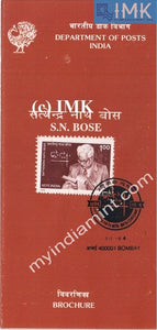 India 1994 Satyendra Nath Bose (Cancelled Brochure) - buy online Indian stamps philately - myindiamint.com