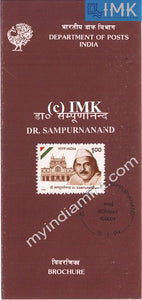 India 1994 Sampurnanand (Cancelled Brochure) - buy online Indian stamps philately - myindiamint.com
