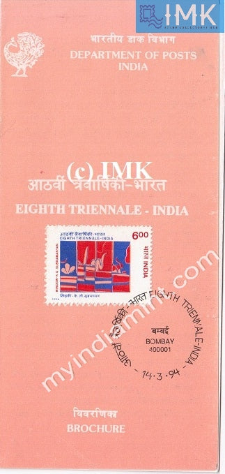 India 1994 8th Triennale Delhi (Cancelled Brochure) - buy online Indian stamps philately - myindiamint.com