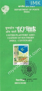 India 1994 United Planters Association Of Southern India UPASI (Cancelled Brochure) - buy online Indian stamps philately - myindiamint.com