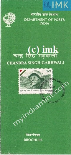 India 1994 Chandra Singh Garhwali (Cancelled Brochure) - buy online Indian stamps philately - myindiamint.com